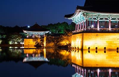 South Korea 행 페리