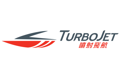 빠르고 쉬운 Turbojet Hong Kong 예약